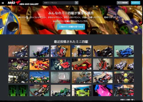 スクリーンショット 2014-12-18 14.14.10.png